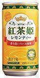 紅茶姫 レモンティー(190g*30本入)