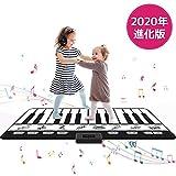 SANMERSEN ピアノマット 24鍵盤 10デモ曲 8種類楽器音 録音機能 録音再生機能 ワンキーワンノート機能 ミュージックマット 音楽マット 滑り止め 折り畳み式 高音質 スピーカー搭載 電池給電 音量調整可 ピアノおもちゃ CPSIA/CPC認証済 日本語取扱説明書付き