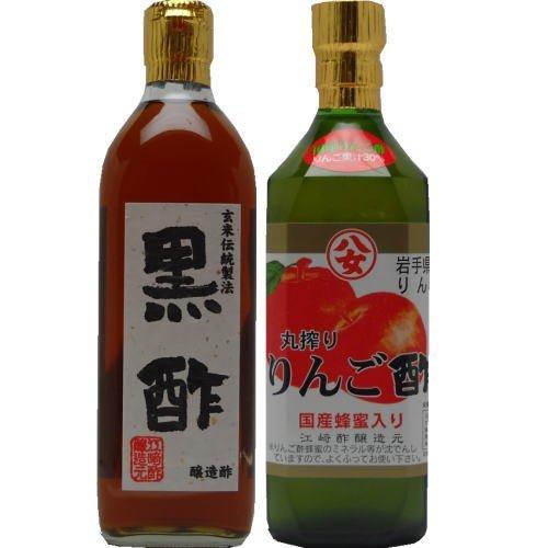 醸造酢500ml×2本入(玄米黒酢・蜂蜜りんご酢)