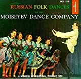 Russian Folk Dances by Moiseyev Dance Company (1993-09-11)