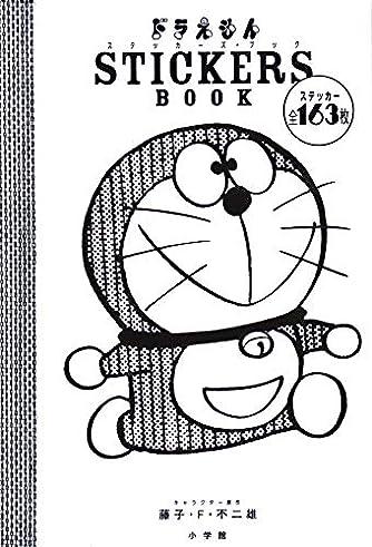 ドラえもん STICKERS BOOK (まるごとシールブックDX)