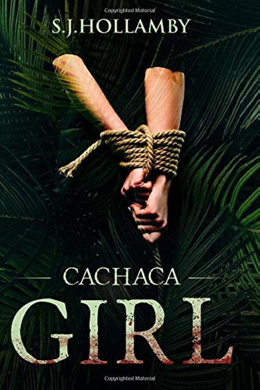 メッシュアナニバー達成可能Cachaca Girl