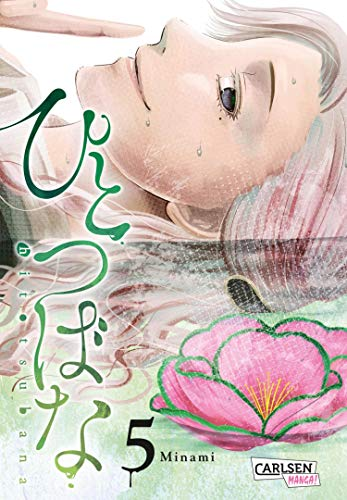 Hitotsubana 5: Liebe, Drama und Intrigen