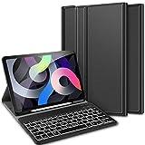 ELTD Tastatur Kompatibel mit iPad Air 4 (Deutsches QWERTZ), Hülle mit 7 Farben LED-Hintergrundbeleuchtung Kabellose Tastatur für iPad Air 4. Generation 10.9 2020, Schwarz