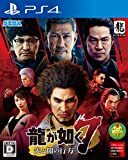 Yakuza 7 like a Dragon PS4 Japanese Version