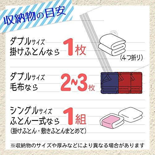 レックBaふとん圧縮袋(LL)2枚入(自動ロック式)