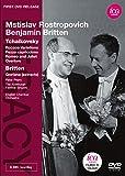 Rostropowitsch / Britten - Tschaikowsky [Reino Unido] [DVD]