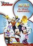 La casa de Mickey Mouse: El gran concierto [DVD]