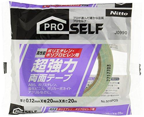 超強力両面テープ ポリエチレン・ポリプロピレン用 No.5015 20mm×20m J0990