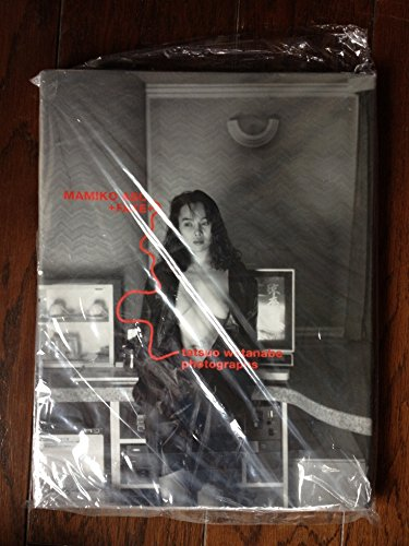 『FAKE―麻生真宮子写真集』のトップ画像