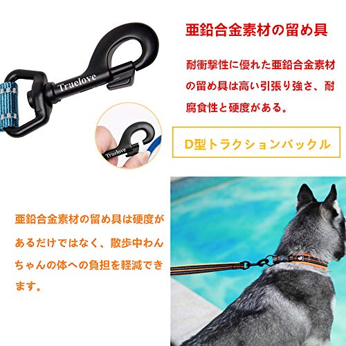 cocomall日本授権店TRUELOVE専門販売店犬犬用リード小型、中型、大型犬用リード訓練リードロングリードペット用品ハーネス3M反射材料ナイロン製通気性調節可能メッシュペット(1.1mM,紫色)