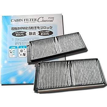 エアコンフィルター 脱臭活性炭タイプ マツダ デミオ (DE3AS DE3FS DE5FS DEJFS) G-PARTS LA-SC704 2個入り 純正フィルタメーカー オリジナルブランド 花粉・PM2.5除去
