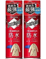 【Amazon.co.jp限定】 3M 防水スプレー 撥水 除菌 衣類 繊維製品用 345ml スコッチガード SG-P345iS 2P