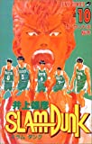 SLAM DUNK 10 (ジャンプコミックス)