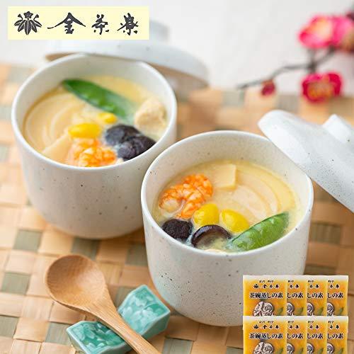 石川「金沢料亭金茶寮」冷凍茶碗蒸しの素(8袋)