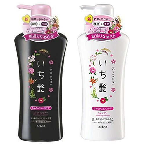 ICHIKAMI SMOOTH SLEEK SHAMPOO CONDITIONER