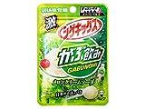 UHA味覚糖 激シゲキックス がぶ飲みメロンクリームソーダ 袋 20g ×10袋