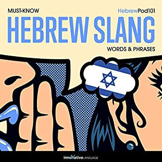 Learn Hebrew: Must-Know Hebrew Slang Words & Phrases cover art
