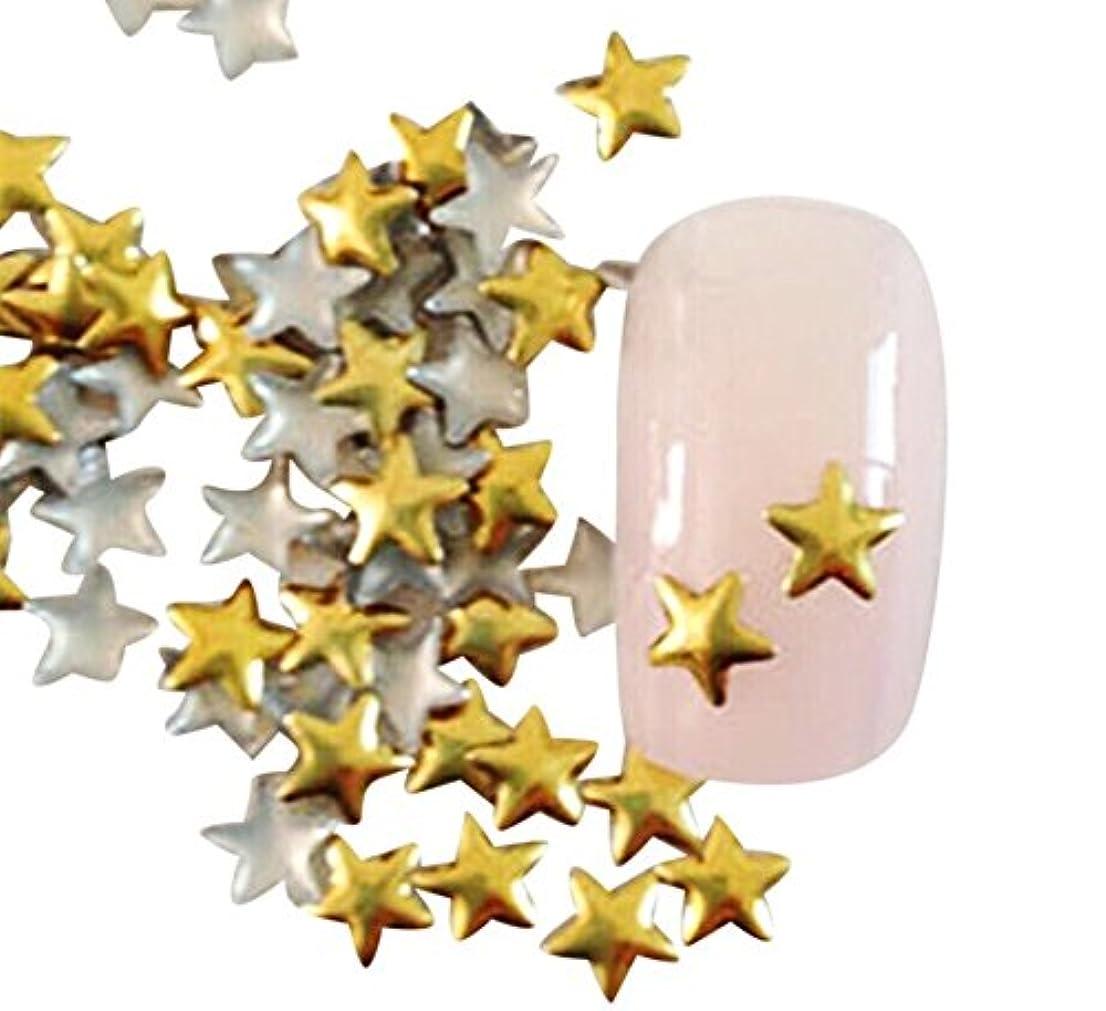 熟達寛容なオークション【ネイルウーマン】メタルパーツ スタッズ ゴールド 金 スター 星 (5mm) 約50粒入り