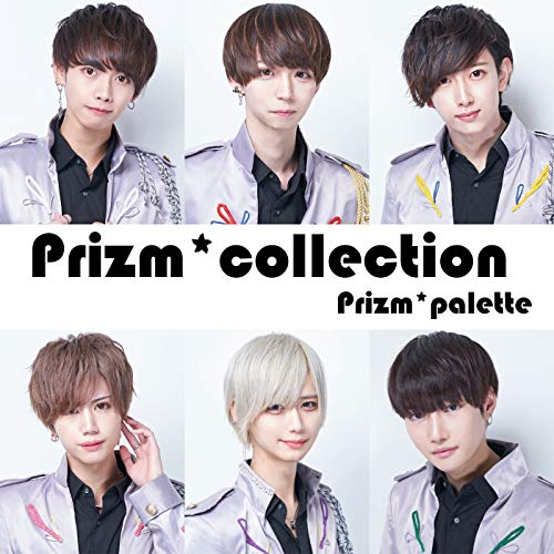 Prizm*collection