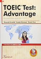 TOEIC形式で学ぶ国際社会と教養―TOEIC Test:Advantage