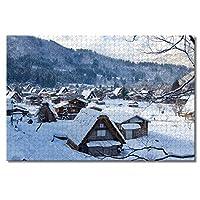 白川郷岐阜日本大人のためのジグソーパズルキッズ1000ピース木製パズルゲームギフト用ホームデコレーション旅行のお土産