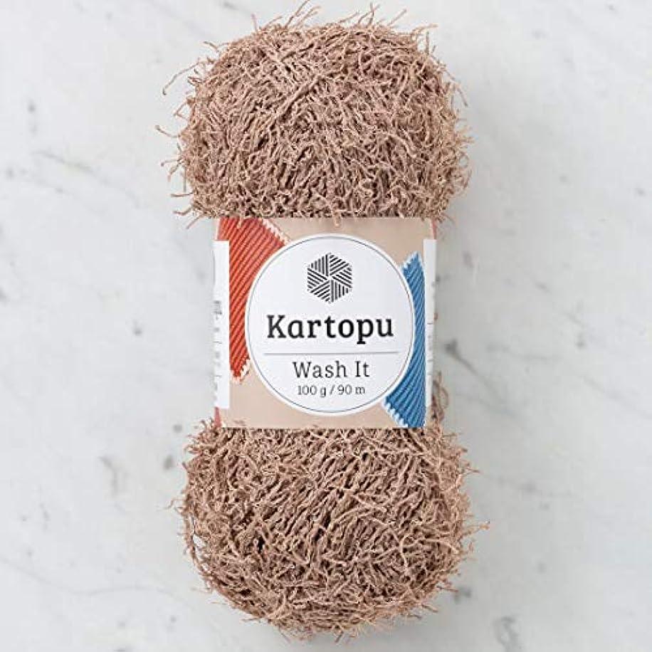 5 Skeins (Pack) Scrubby Yarn, Kartopu Wash It, 100% Polyester, Total 17.6 Oz (500gr), Each 3.52 Oz (100gr) / 98.4 Yrds (90m), Yarn Weight: 4 Worsted-Aran, Brown - K885