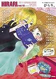 ピュア百合アンソロジー ひらり、 Vol.13
