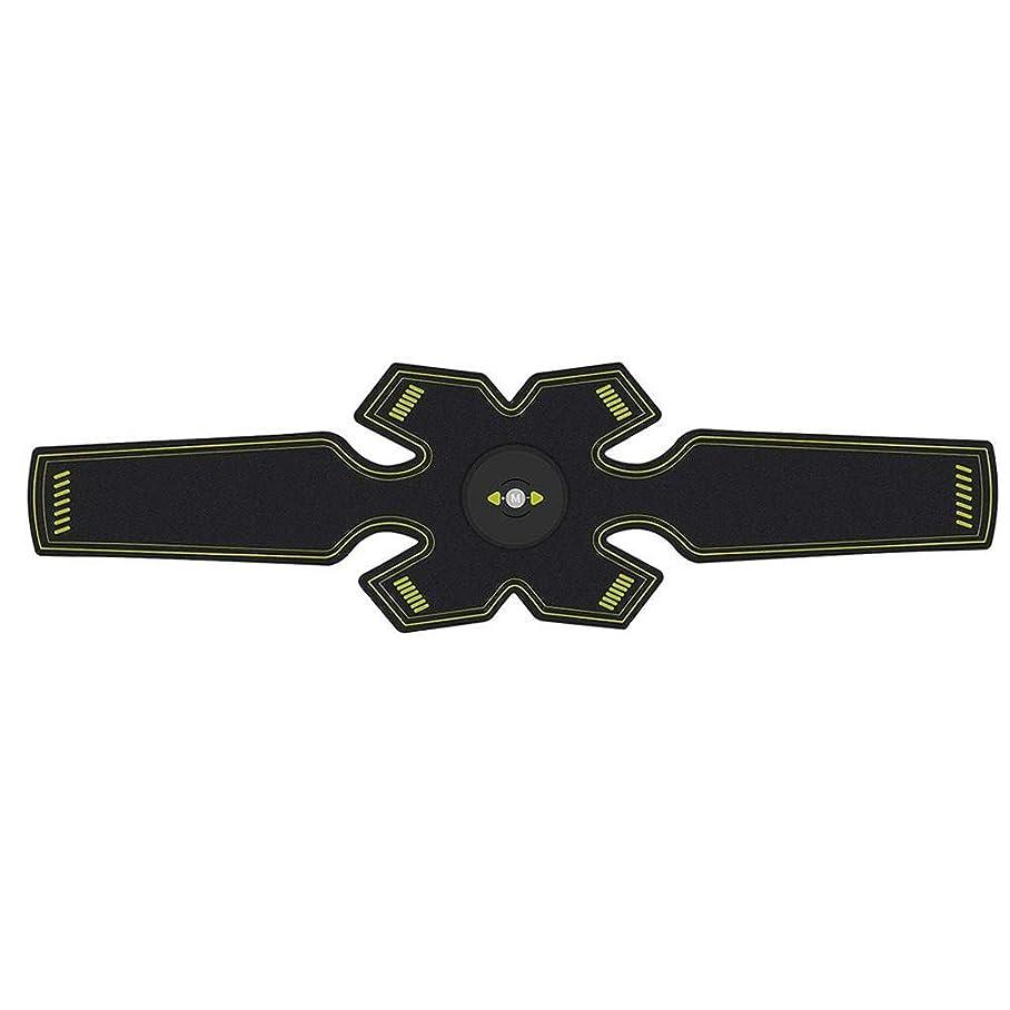 配るコック付添人Fan(ファン)-スポーツ EMS 腹筋ベルト 腹筋 筋肉訓練器具 USB充電式 10段階強度 6つモード 軽量 耐摩耗性 快適 使用しやすい