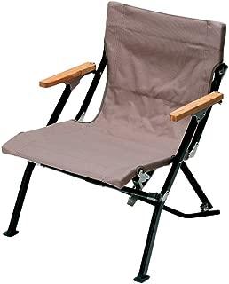 Snow Peak Low Beach Chair - Short