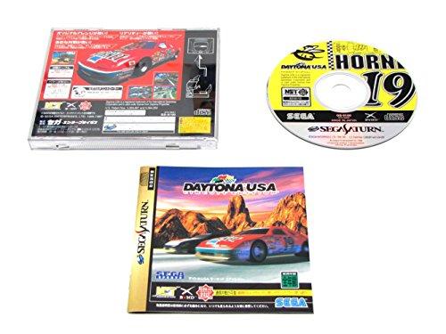 Daytona Usa ~ Circuit Edition ~