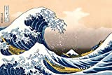 1art1 Katsushika Hokusai - Die Große Welle Vor Kanagawa