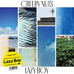Creepy Nuts「Lazy Boy」のCDジャケット