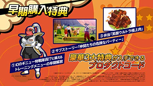 【PS4】ドラゴンボールZKAKAROT