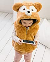 Asiso ハロウィン 衣装 子供 ベビー 着ぐるみ 動物 中綿入り ベスト男の子 女の子 誕生日 お祝い お正月 90 ブラウン
