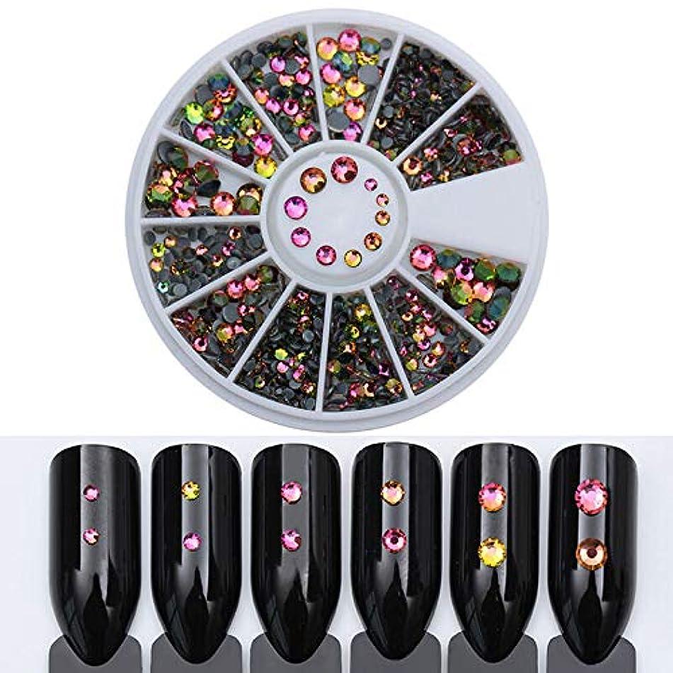 3D Nail Art Rhinestones Glitters Studs Acrylic Tips Decoration Manicure Wheels (Pattern - #49)