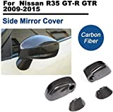 XTT Suitable for Nissan R35 GTR Carbon Fiber Side Mirror Cover Cap Rearview 2009-2015 Carbon Fiber Door Rear View Mirror Covers Side Wing Caps