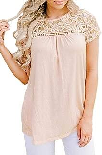 Spadehill Women Elegant Floral Lace Summer Short Sleeve Blouse
