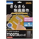 レイ・アウト ASUS TransBook T100TAシリーズ用 フッ素コートさらさら気泡軽減超防指紋フィルム RT-T100TAF/H1