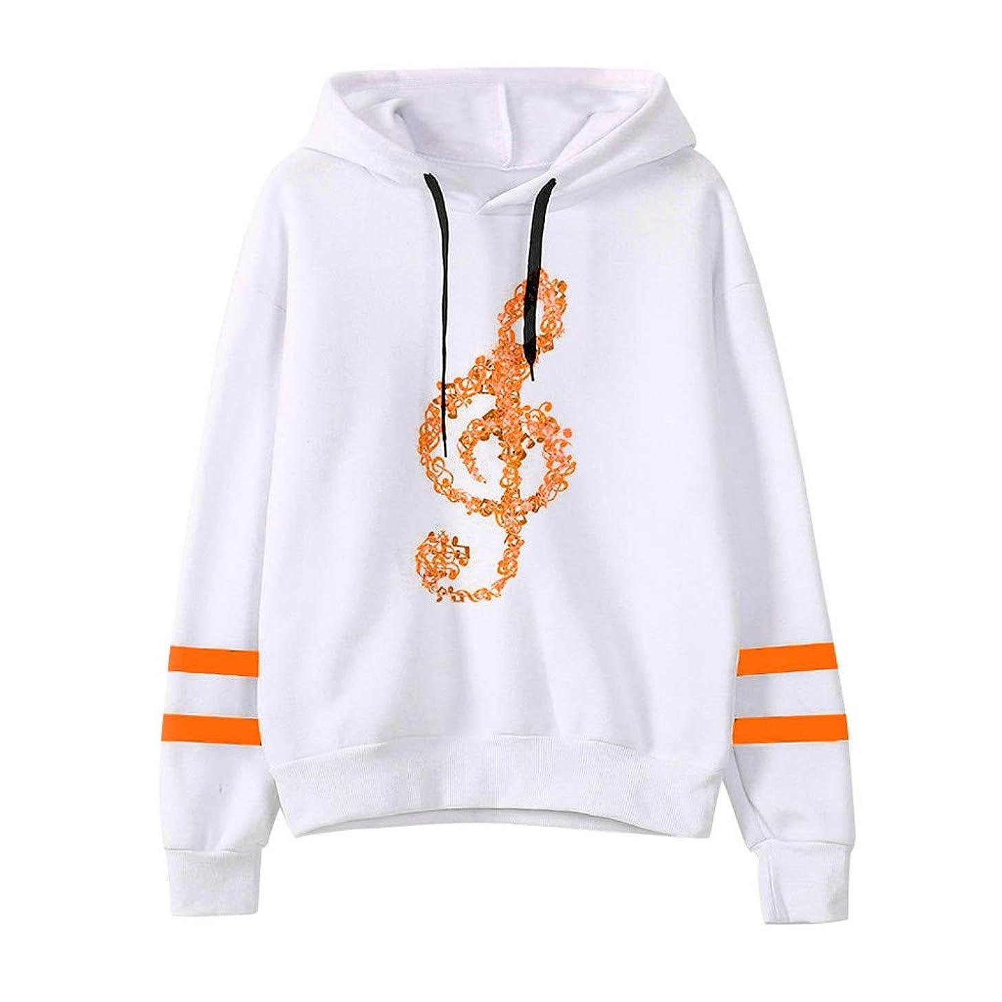 Sunhusing Ladies' Musical Notes Printing Long Sleeve Drawstring Hoodie Sweatshirt Pullover Top