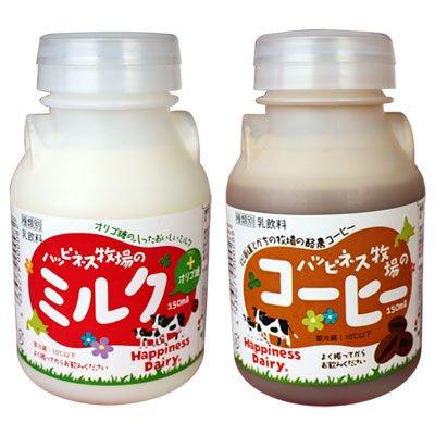 北海道 ハッピネス牧場のオリゴ糖入りミルク&コーヒー12本セット
