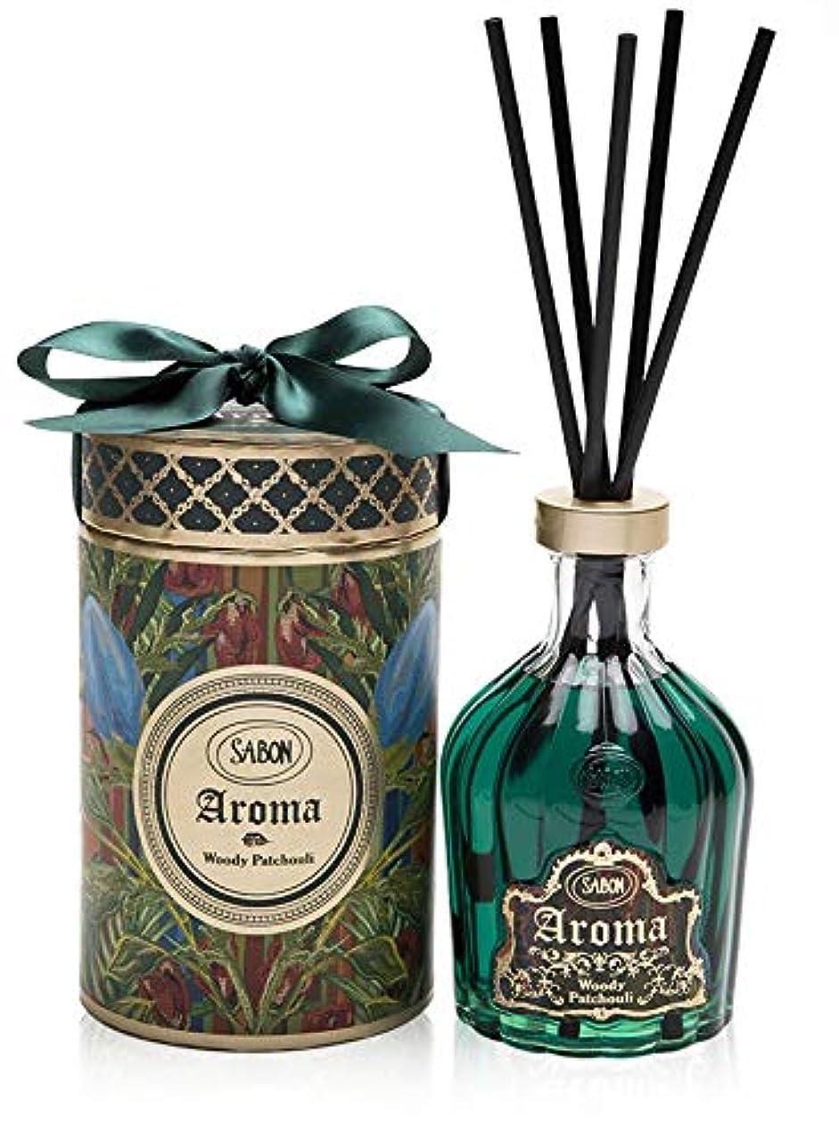 サイクルリズムあいにく【SABON(サボン)】Aroma Reed Diffuser アロマ ルーム フレグランス 《ウッディパチュリ》ラージサイズ 450ml イスラエル発 並行輸入品