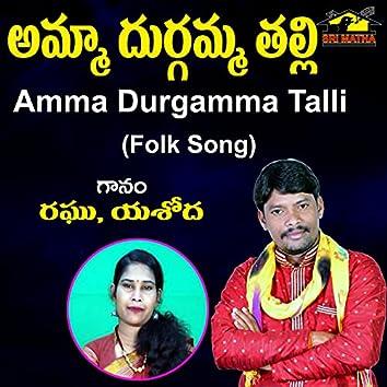 Amma Durgamma Talli