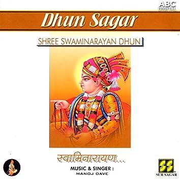 Shree Swaminarayan Dhun