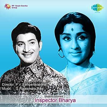 """Pelliki Phalitham (From """"Inspector Bharya"""") - Single"""