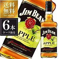 ジムビーム アップル 700ML × 6本