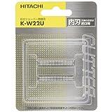 日立 シェーバー替刃 KW22U