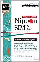 【使用期限:2021/12/31】Nippon SIM for Japan 日本国内用 15GB (容量に達るとサービス終了) 3-in-1 (標準/マイクロ/ナノ)データ通信専用 (音声&SMS非対応) 4G/LTE SIMカード /...