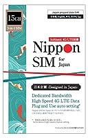 【使用期限:2021/6/30】Nippon SIM for Japan 日本国内用 15GB (容量に達るとサービス終了) 3-in-1 (標準/マイクロ/ナノ)データ通信専用 (音声&SMS非対応) 4G/LTE SIMカード / 海外大手キャリアローミング / ソフトバンク 回線 / シムフリー 端末のみ対応 / 基本設定不要 / 追加費用なし・クレジットカード・契約不要/ 多言語マニュアル付/ 安心国内メーカーサポート(日本語、英語、中国語) / 3-in-1 Prepaid Roaming Data SIM (no voice or SMS) Softbank 4G/LTE Network, 15GB (service ceased after 2021/6/30) / multi-language manual, English supports, no registration / 日本漫游上網卡 共15GB用完為止 / 可用至6/30為止, Softbank網路, 在日原廠中文客服
