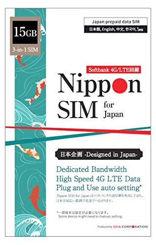 【使用期限:2021/12/31】Nippon SIM for Japan 日本国内用 15GB (容量に達るとサービス終了) 3-in-1 (標準/マイクロ/ナノ)データ通信専用 (音声&SMS非対応) 4G/LTE SIMカード / 海外大手キャリアローミング / ソフトバンク 回線 / シムフリー 端末のみ対応 / 基本設定不要 / 追加費用なし・クレジットカード・契約不要/ 多言語マニュアル付/ 安心国内メーカーサポート(日本語、英語、中国語) / 3-in-1 Prepaid Roaming Data SIM (no voice or SMS) Softbank 4G/LTE Network, 15GB (service ceased after 2021/12/31) / multi-language manual, English supports, no registration / 日本漫游上網卡 共15GB用完為止 / 可用至12/31為止, Softbank網路, 在日原廠中文客服